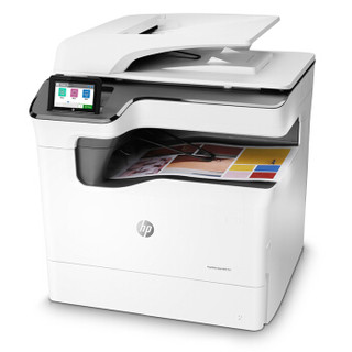 惠普 HP PageWide Color MFP 774dn A3彩色页宽复合机 打印复印扫描传真一体机