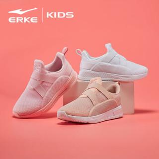 鸿星尔克(ERKE)童鞋儿童鞋慢跑鞋女童运动鞋中大童一脚套慢跑鞋 64119120070 粉红 36码