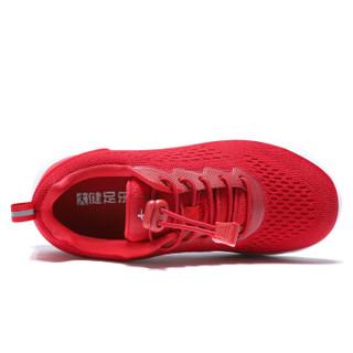 健足乐 轻盈舒适透气女减震防滑耐磨系带妈妈鞋 J911535004 中国红 36