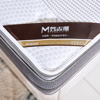 梦麦斯 床垫 MMS-CD-136 白色 弹簧 椰棕 乳胶 200*120*26cm