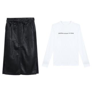 仙丫 2019春季新款女装新品连衣裙两件套连衣裙韩版时尚修身套装上衣PU半身裙圆领 KKZ15230 黑色 M