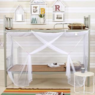 南极人 蚊帐 学生宿舍蚊帐 加高加密方顶寝室单人帐纱 上下铺帐子 白色 适用0.9米/1米床
