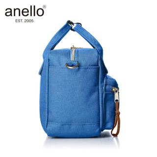 anello 阿耐洛  潮流时尚波士顿小号中号两用单肩包C1223 天蓝色