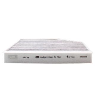 3M多效空调滤清器/空调滤芯PN66039(大众辉昂/奥迪A6L/A6/A7/A8/宾利慕尚)