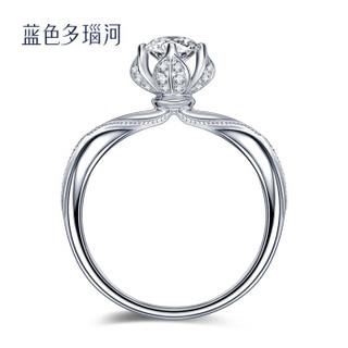 蓝色多瑙河 18K金钻戒钻石戒指郁金香造型婚戒定制款 遇见 HD046N
