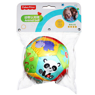 费雪(Fisher Price)儿童玩具球二合一(动物认知球12片+宝宝按摩训练球)