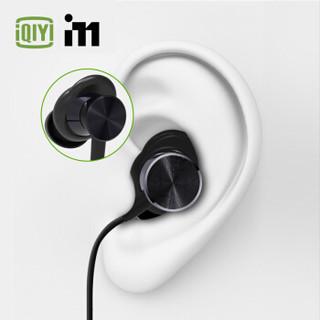 爱奇艺(i71)D180 无线运动蓝牙 线控通话 颈挂项圈式 手机音乐 智能磁吸 耳机