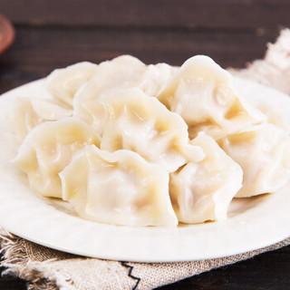 獐子岛 冷冻自加热三鲜虾仁水饺 300g 16只 盒装 半成品方便菜  自营海鲜水产
