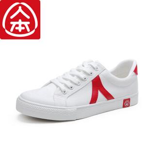 人本 舒适帆布小白鞋男女百搭韩版学生潮 rb77302019 白红 男款44