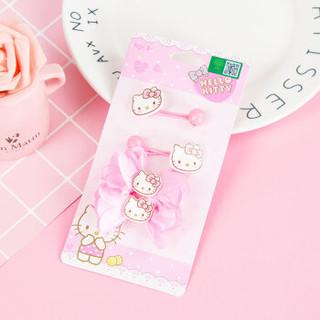 HELLOKITTY凯蒂猫皮夹饰品组 儿童可爱零钱包发夹发绳发饰创意搭配组六一女童礼物 ZH10876P粉色C款
