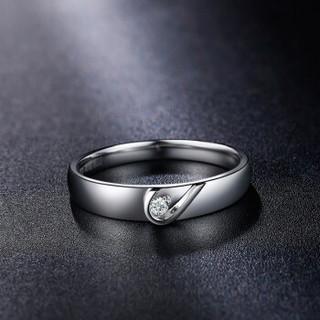鸣钻国际 永结同心 白18k金钻戒女 钻石戒指结婚求婚女戒 情侣对戒女款