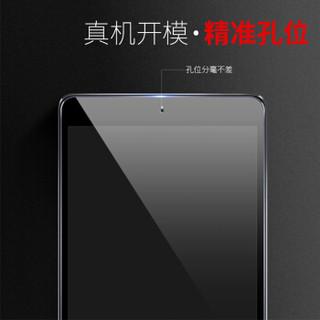 乔嘉 JoJar 苹果新iPad钢化膜2019/2018/2017/Air/2/Pro9.7 10.5 mini1/2/3/4 /57.9平板高清蓝光防爆贴膜