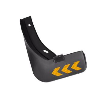 博尔改 本田飞度挡泥板 带警示反光标款 两厢 挡泥皮汽车前后轮挡泥板 改装本田飞度专用