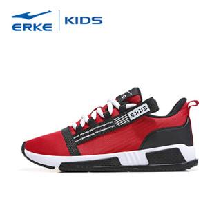 鸿星尔克(ERKE)童鞋男童跑鞋儿童运动鞋中大童舒适绑带慢跑鞋 63119120083 大红/正白 36码