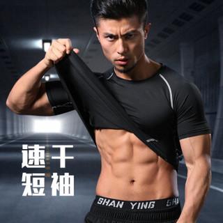 FANDIMU 范迪慕 健身服2019新款运动T恤男短袖运动跑步速干健身房运动上衣  FNZ9001- 黑色拼线-单件短袖-4XL