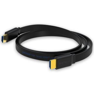 胜为(shengwei)HDMI线2.0版 4k数字高清线视频线 扁线电脑机顶盒连接电视投影仪显示器数据线2米 HF-1020B