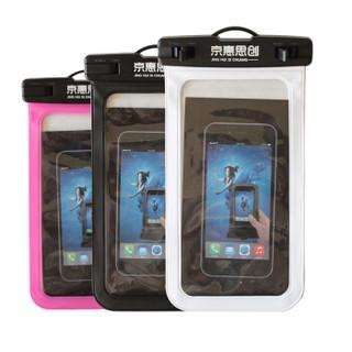 京惠思创 JH8097 手机防水袋潜水套触屏通用游泳温泉防水包防尘袋 白色