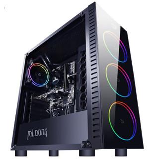 名龙堂(MLOONG)GI60 i7 9700K/新品RTX2060/技嘉Z390/240G SSD/8G 内存/水冷吃鸡游戏台式组装电脑DIY主机