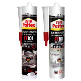 汉高百得(Pattex)密封胶 中性玻璃胶 硅胶 防霉填缝胶  收边胶 防水胶水 通用型填缝密封胶 FT101 晶透