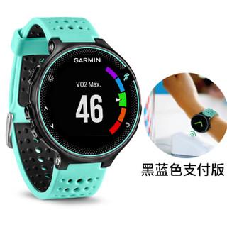 佳明(GARMIN) FR 235 智能手表 支付版手表 黑蓝色 GPS户外运动手表 男女心率腕表 跑步骑行训练运动手表