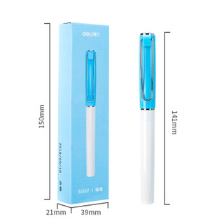 得力(deli)淡彩时尚系列F尖/明尖钢笔墨水笔 蓝DL-S161F