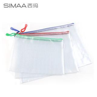 西玛(SIMAA)防水拉链袋组合装(A4+B5+A5) 网格文件资料袋 办公用品8403