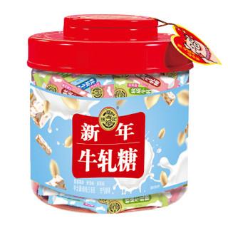 徐福记 牛轧糖 混合口味 518g 盒装
