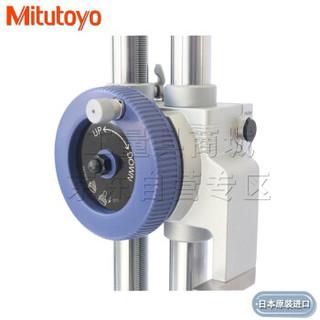 三丰电子数显数字高度卡尺 双立柱 原装进口 硬质合金划线爪0-300/600/1000 不锈钢材质 0-300_0.01/0.005mm