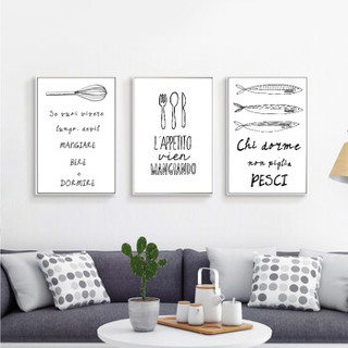 山文有框装饰画现代简约餐厅厨房墙画饭店走廊挂画三联画美食的向往YAT8756-1白色框(内框实木)40*60cm*3联