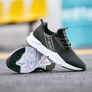 ERKE 鸿星尔克 男鞋慢跑鞋男新款舒适时尚耐磨防滑轻质跑步鞋运动鞋 51118420234 正黑 42