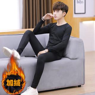 猫人(MiiOW)T恤套装 男士简约纯色无痕V领加绒保暖套装211-1-M868纯色黑色L