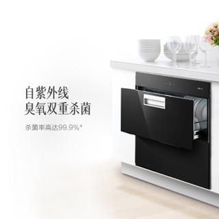方太(FOTILE)ZTD100J-J45ES 嵌入式家用消毒柜/消毒碗柜 不锈钢色