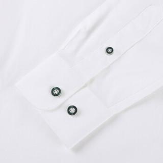 BURBERRY 巴宝莉 男士白色混纺撞色纽扣长袖衬衫 80049591 S