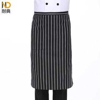 耐典 厨师围裙半身男士条纹围裙厨师工作服围腰条纹小方块餐饮服务员围裙女ND-LYDS8314-8320 条纹咖