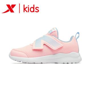 特步童鞋 儿童鞋子男童运动鞋小童女童鞋飞机鞋男孩休闲鞋 681116329161 粉红 28