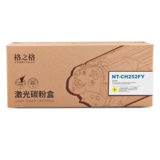 格之格CE252A黄色硒鼓NT-CH252FYmps超大容量适用惠普CP3525n CP3520 CM3530fs CM3530打印机粉盒