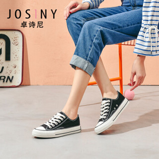 Josiny 卓诗尼 女低帮圆头深口运动交叉绑带纯色帆布鞋 J132D928J221 黑色 37