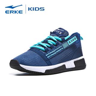 鸿星尔克(ERKE)童鞋男童跑鞋儿童运动鞋中大童舒适绑带慢跑鞋 63119120083 藏深蓝/薄荷蓝 38码
