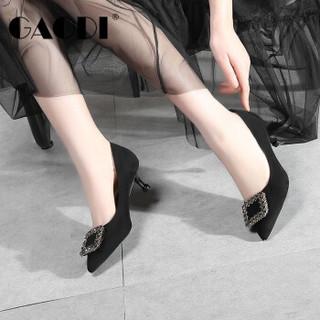 高蒂 女士细高跟尖头浅口百搭水钻方扣社交通勤单鞋女92A153jd109 黑 39