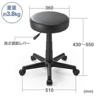 山业 多用式脚榻/转椅/电脑椅 可升降/防水耐脏PU皮 黑 (EEX-CH30)