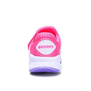史努比(SNOOPY)童鞋男童运动鞋 春季新品儿童运动鞋透气男童鞋中小童鞋 S9112818紫色32