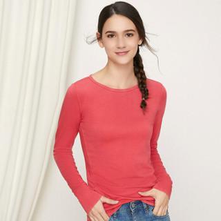 Gap旗舰店 女装莫代尔打底衫T恤351655  秋冬装纯色长袖上衣 摩登红色 S