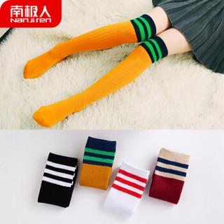 南极人儿童袜子女童过膝长袜子堆堆袜男童足球袜长筒袜子 组合A(黑底白条+竖条姜黄+竖条酒红+白底红条) L