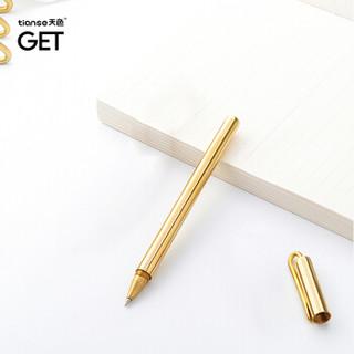 天色 带夹直杆黄铜笔金属中性笔创意复古签字笔 光面TS-5603