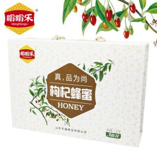嗡嗡乐 枸杞蜂蜜礼盒 欧盟有机认证 天然纯正蜂蜜礼品  500g*3