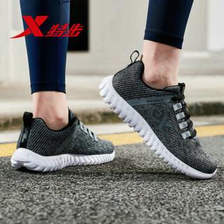 XTEP 特步 跑步鞋春季新款运动鞋网面跑鞋休闲鞋 881118119005 灰黑-女 38码