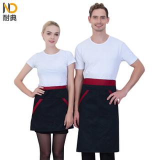 耐典 厨师围裙半身男女围腰工作服定制ND-LYDS8305-8308 藏蓝小围