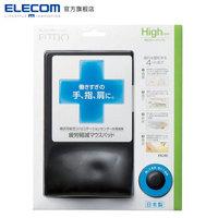 ELECOM 宜丽客 硅胶鼠标垫 (陨石黑 )