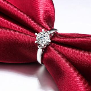 鸣钻国际 赤爱 PT950铂金钻戒女 白金钻石戒指结婚求婚女戒 情侣对戒女款 约14分 F-G/SI 13号