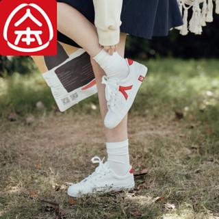 人本舒适帆布小白鞋男女百搭韩版学生潮 白红 38
